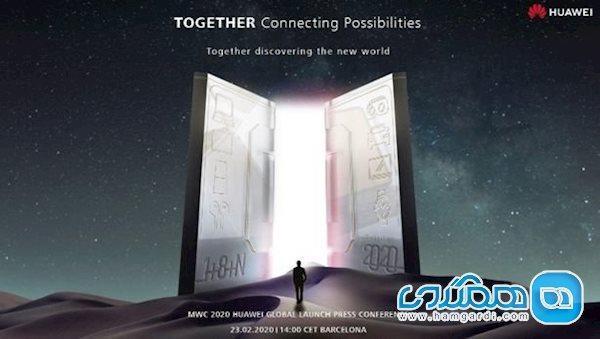 با لغو کنگره جهانی موبایل، هوآوی محصولات جدید خود را آنلاین معرفی می کند