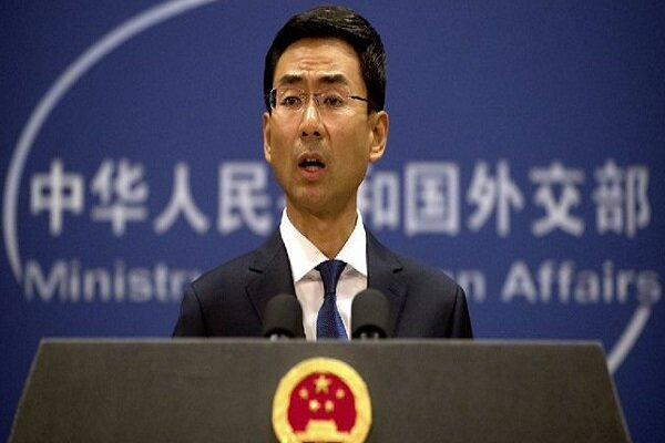 واکنش پکن به اقدام آمریکا در تعطیل کردن کنسولگری چین در هوستون